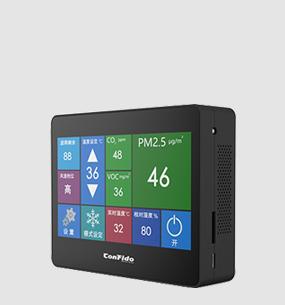 智能空气质量监控器